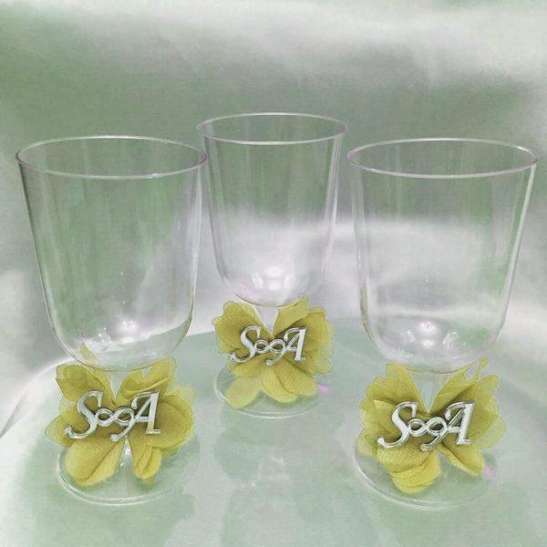 Söz & Nişan Süslü Şerbet Bardağı (Sarı)